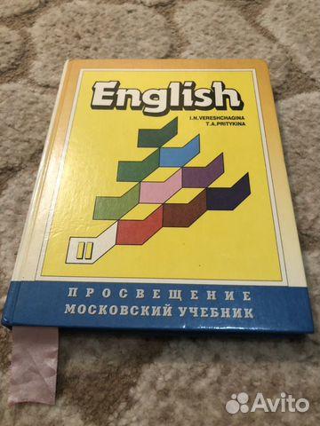 Книги English 11 класс 89285610644 купить 2