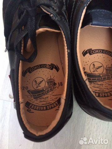 Туфли. Обувь  89210046693 купить 2