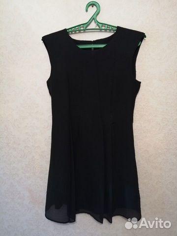 Kleid  89105924376 kaufen 1