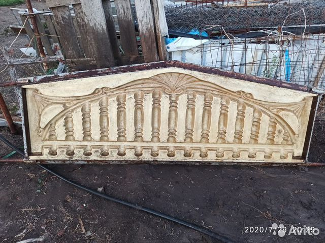 форма для бетона купить волгоград