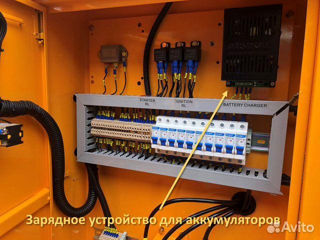 Дизель генератор 10 кВт  купить 7