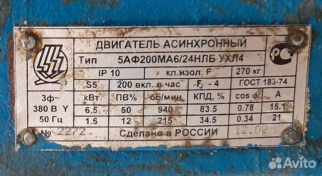 Лифт (Лебедки лифтов)  89272265005 купить 10