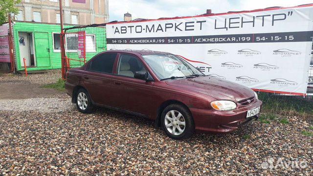 KIA Sephia, 2001  89605085857 купить 8