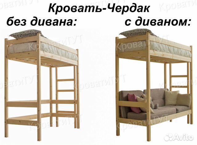 Кровать Двухъярусная Домик Чердак из массива сосны  купить 7