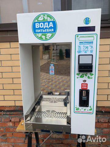 Автомат продаже питьевой воды, аппарат чистой воды  89525600426 купить 1