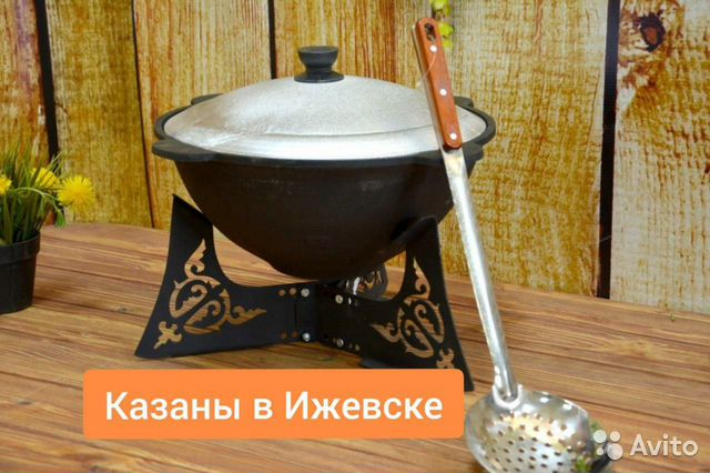 Узбекский чугунный казан 2,5 л. Казаны с доставкой  купить 1