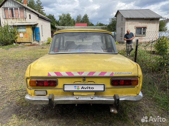Москвич 2140, 1982  89803409126 купить 3