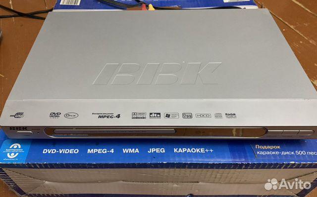 DVD плеер BBK 610SI