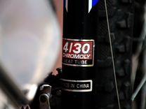Немецкий Велосипед Wheeler Proride 800