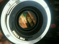 Zoom Canon 75-300mm