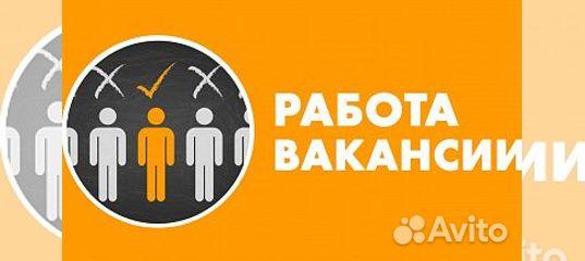 Вакансии в москве без опыта работы автосалон ломбард автомобилей под залог птс в москве