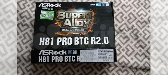 Asrock H81 Pro Btc R20 Lga1150 Bitcoin Motherboard Avito