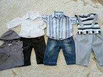 Брюки и рубашки