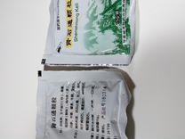 Китайский чай Шеншитонг