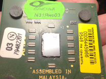 Процессор AMD Athlon XP1700+