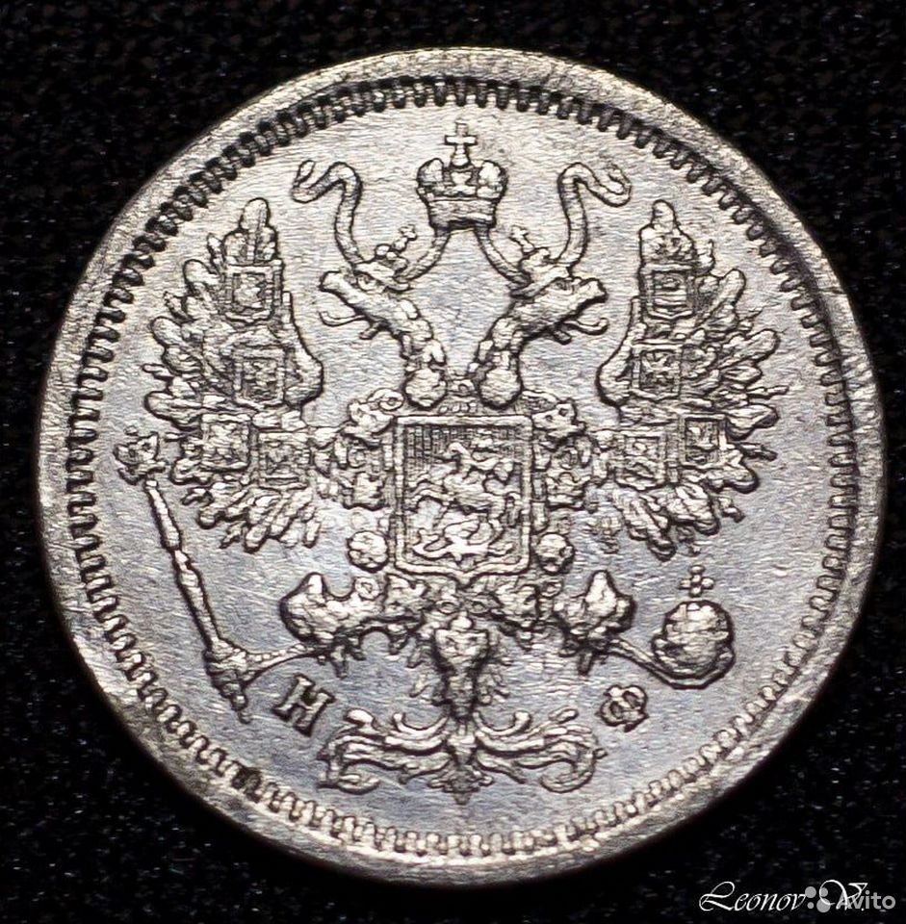 Монета царская 10 коп 1880 спб. Монета серебро  89044237533 купить 1