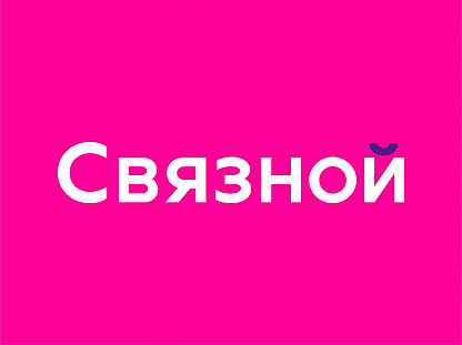 оптимизировать сайт Трубчевск