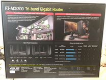 Asus RT-AC5300 роутер, 2,4 и 5 ггц, до 5300 Мбит/с