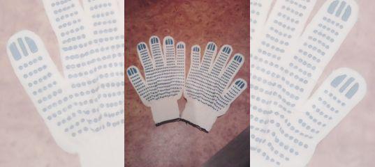 Перчатки рабочие с пвх купить в Санкт-Петербурге   Товары для дома и дачи   Авито