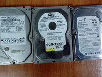 Жесткие диски для компьютера, не новые