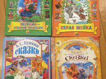 Книги детские разные — Книги и журналы в Геленджике