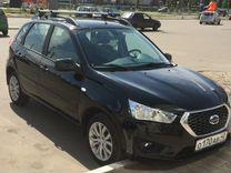Багажник на крышу Datsun Mi-DO — Запчасти и аксессуары в Краснодаре