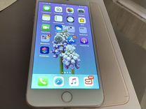 iPhone 8 Plus 256 Gb — Телефоны в Геленджике