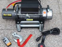 Лебедка на УАЗ Electric Winch SC 12000