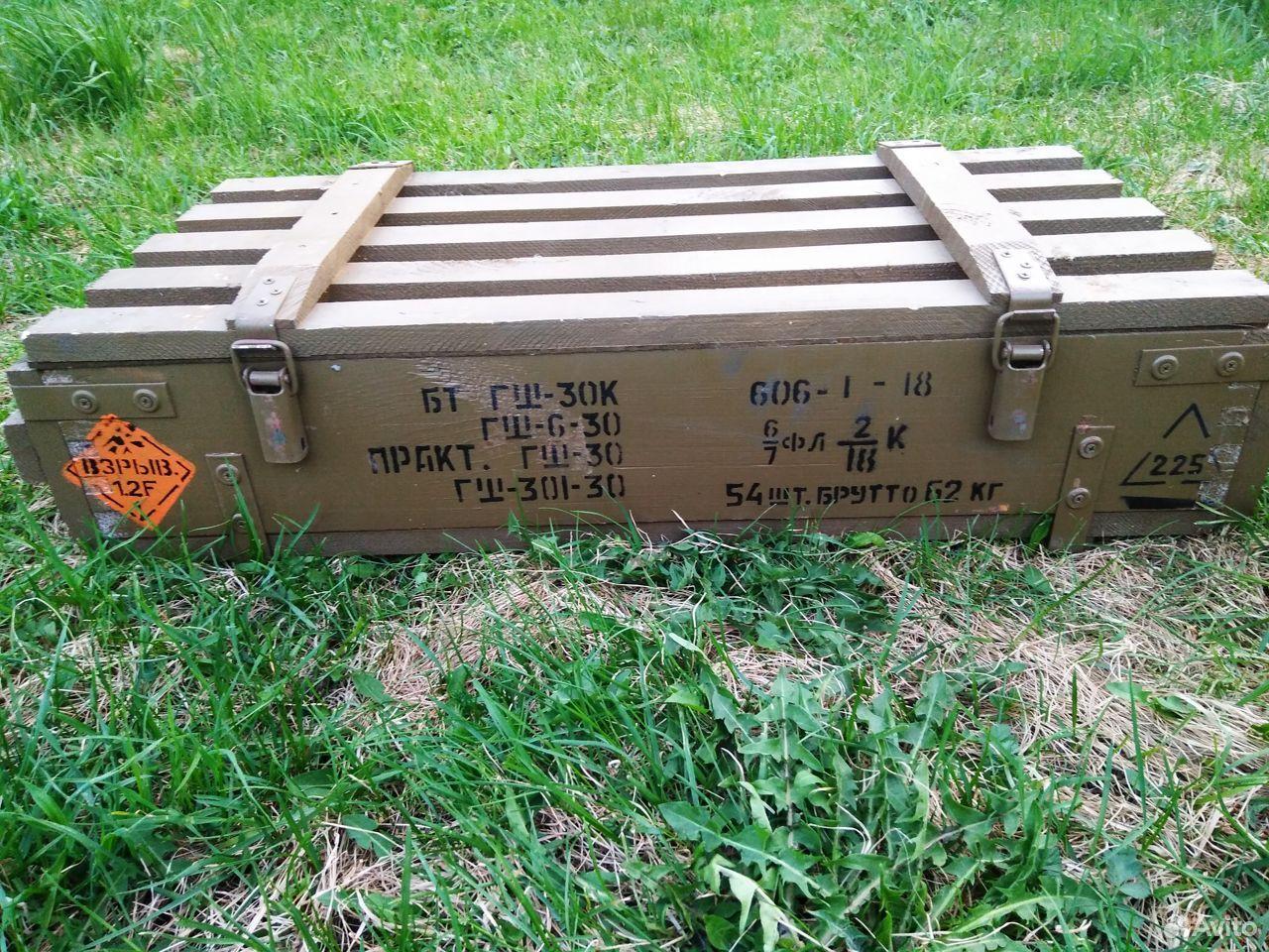 Ящики армейские военные цинк ключи  89225174961 купить 2