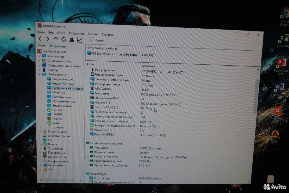 Компьютер  89146160210 купить 5