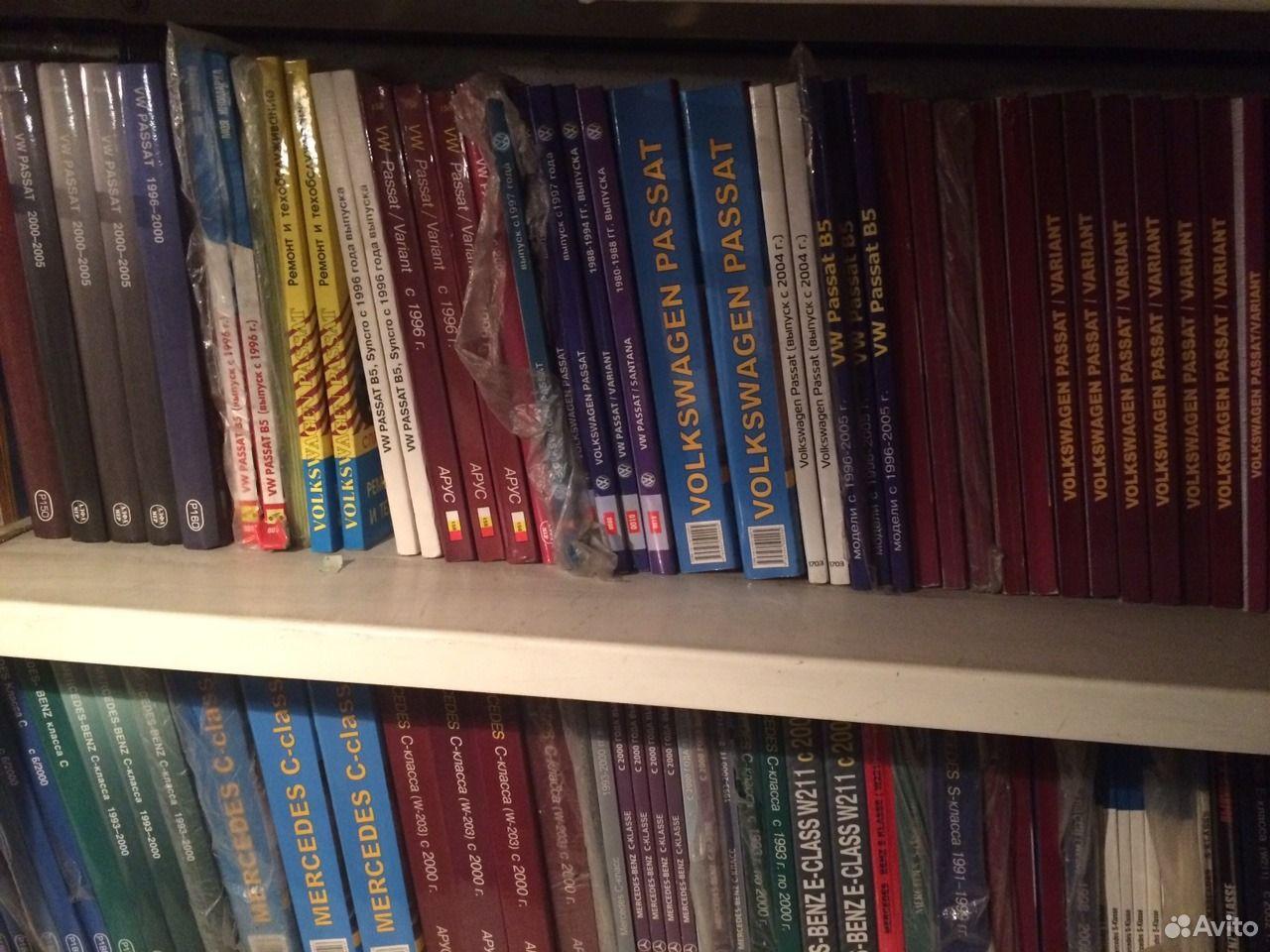 Книги по ремонту автолитературы  89118613536 купить 2