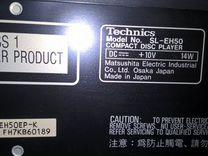 """Technics- """"RS-EH60"""" и """"SL-EH50""""В Отл.сост"""