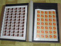 14 листов чистых марок СССР кц около 6 000 р