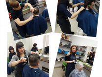 Франшиза учебный центр парикмахерского искусства