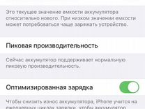 iPhone X — Телефоны в Нальчике