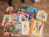 Книги начальных классов
