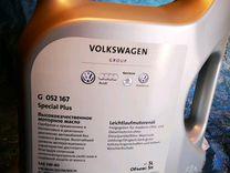 Масло моторное Volkswagen