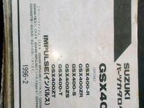 Для мотоцикла Suzuki gsx 400 Impulse все запчаст — Запчасти и аксессуары в Москве