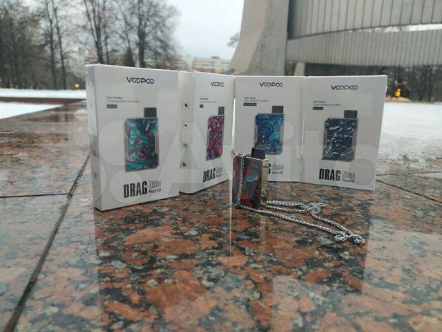 Купить электронную сигарету в тольятти на авито какую электронную сигарету лучше купить чтобы бросить курить сигареты