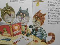 Книга детская Токмакова стихи с супериллюстрациями — Книги и журналы в Геленджике