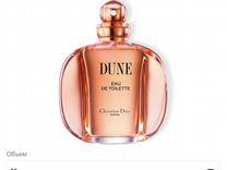 Духи Dior dune 100ml