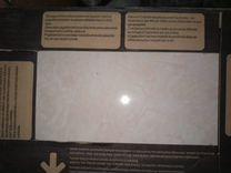 Плитка настенная керамин новая 8кв.м +затирка