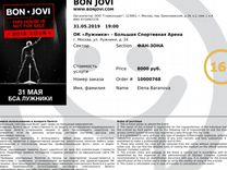 Бон Джови 31.05.2919 в 19:00 лужники