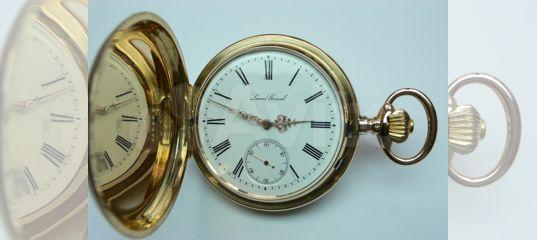 Часы стоимость карманные louis grisel по сдам офис часам аренду в
