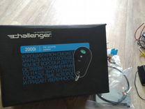 Сигнализация Challenger 2000i с центральным замком