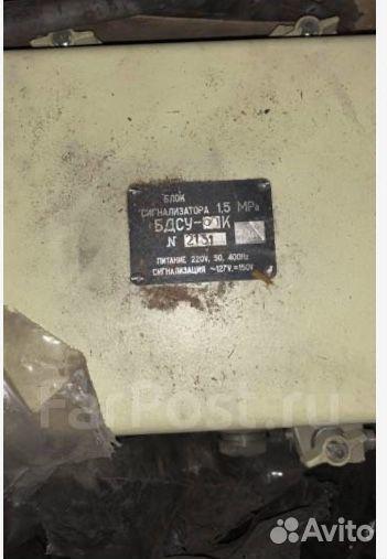 Блок сигнализатора бдсу-60К  89241263558 купить 1