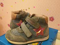 e848b8792 сухой - Купить детскую одежду и обувь в Ивановской области на Avito