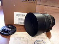 Nikon 50 mm, f 1.4