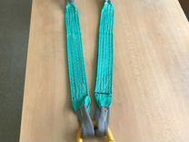 V-образный строп с J-крюками