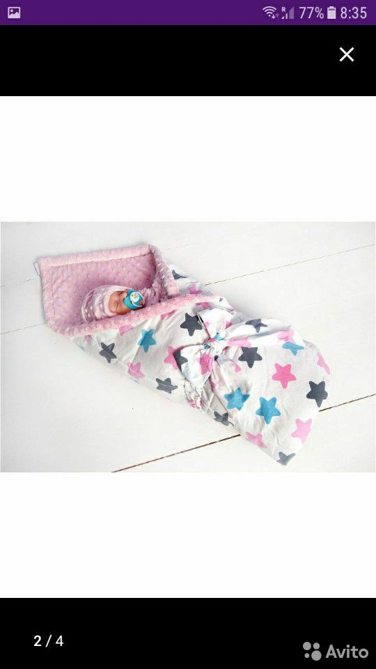Конверт-одеяло  89780986007 купить 2
